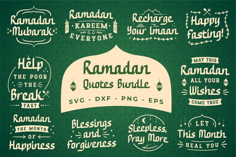 Ramadhan Quotes Bundle