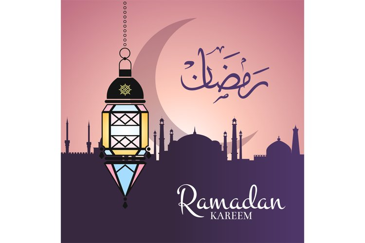 Vector Ramadan illustration with hanging lantern and arabic example image 1