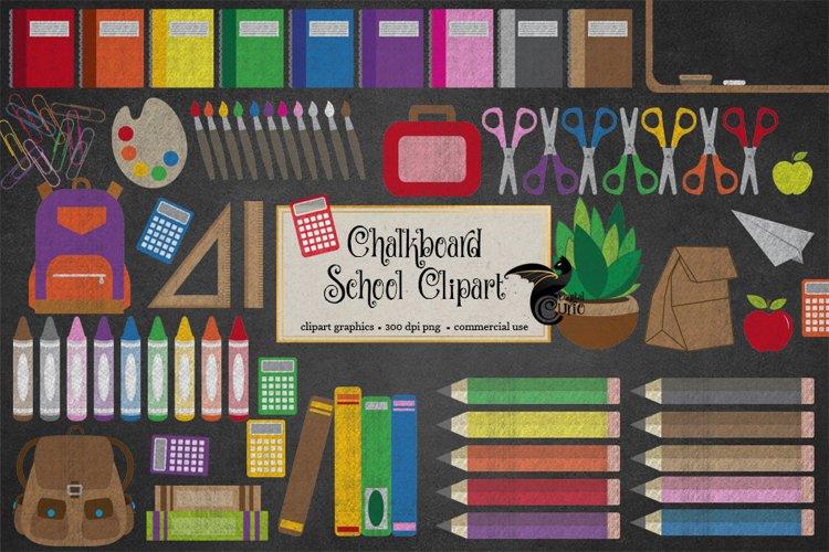 Chalkboard School Supplies Clipart