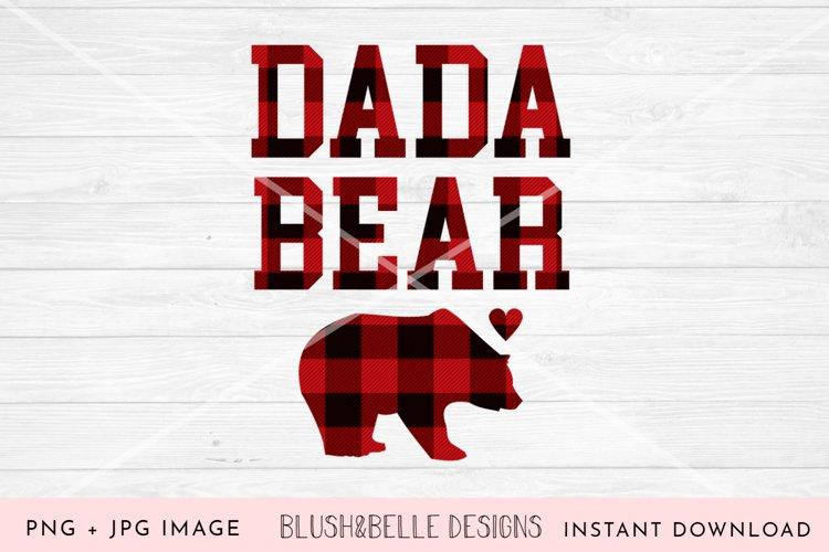 Dada Bear PNG, JPG example image 1