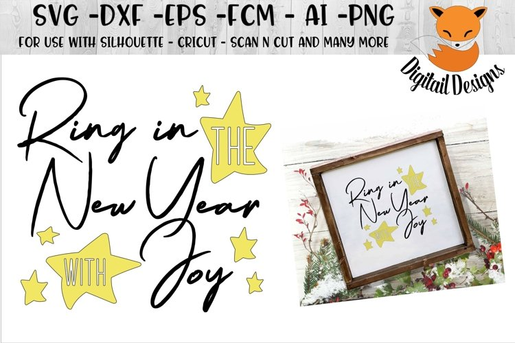 New Year SVG for Silhouette, Cricut example image 1