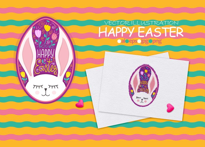 Vector illustration Happy Easter example image 1