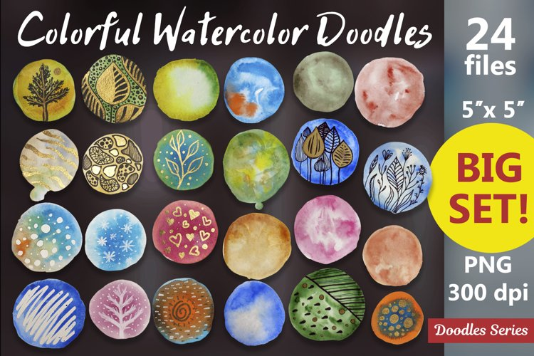 Colorful Watercolor Doodles. 12 PNG files. Big Set.