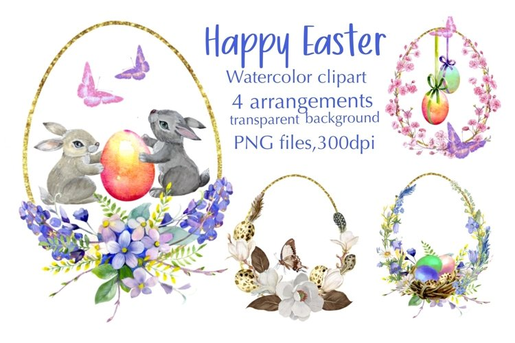 Watercolor Easter arangaments, Easter cards for printable example image 1