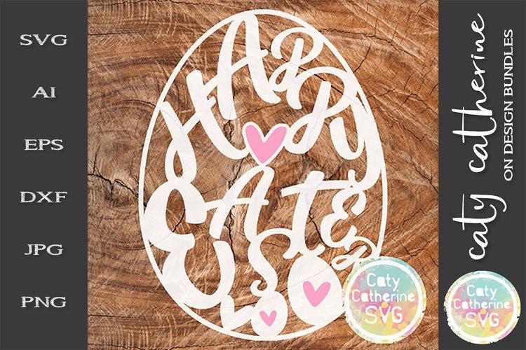 Hoppy Easter Egg SVG Cut File example image 1