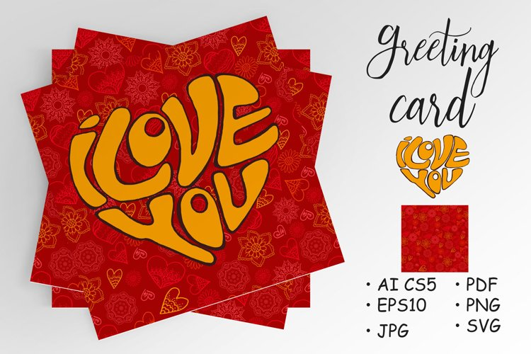 St. Valentine's Day. Card, pattern and logo example image 1