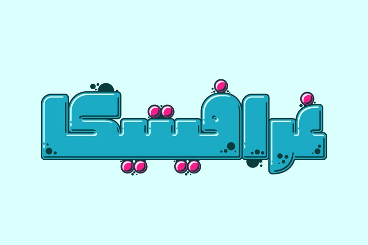 Graffitica - Arabic Colorfont example image 1