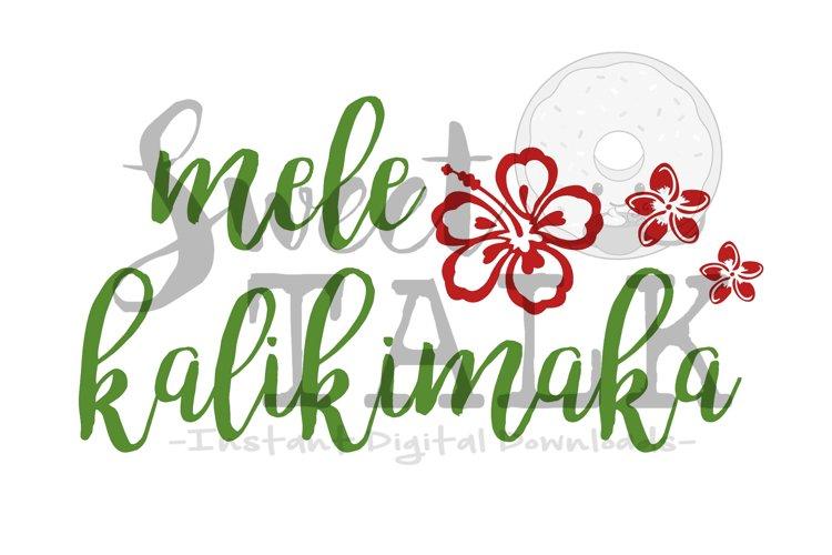 Mele Kalikimaka-svg digital download example image 1