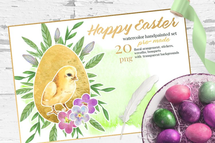 Happy Easter. Watercolor clip-art collection.