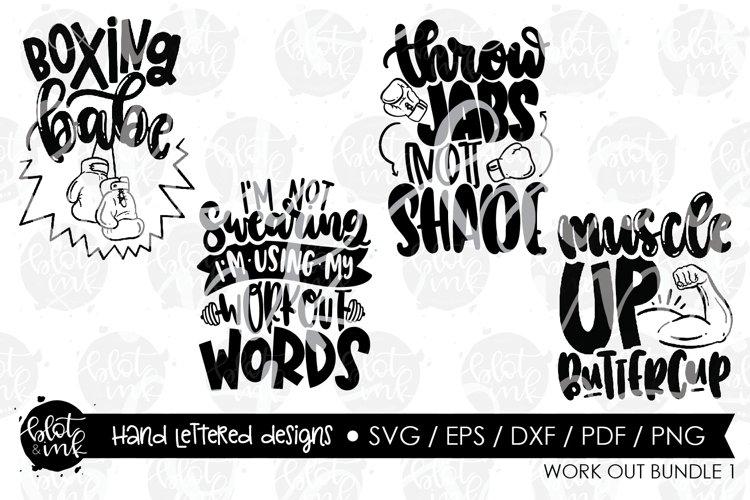 Work Out SVG Bundle - Hand Lettered Designs - Blot & Ink