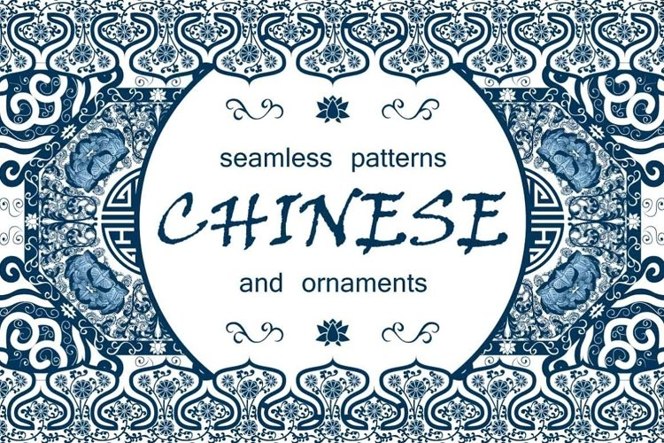 Chinese patterns vol.1 example image 1