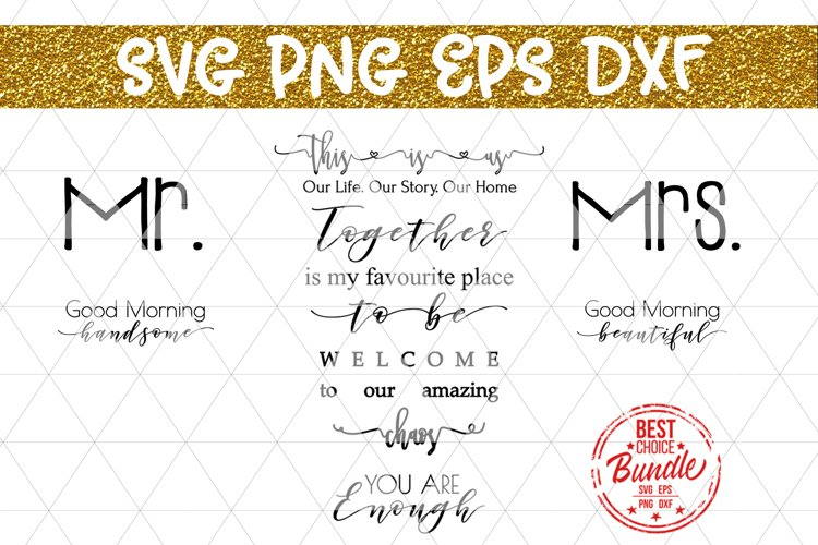 Couple SVG Bundle, Love Home Decor, Marriage, EPS PNG DXF example image 1