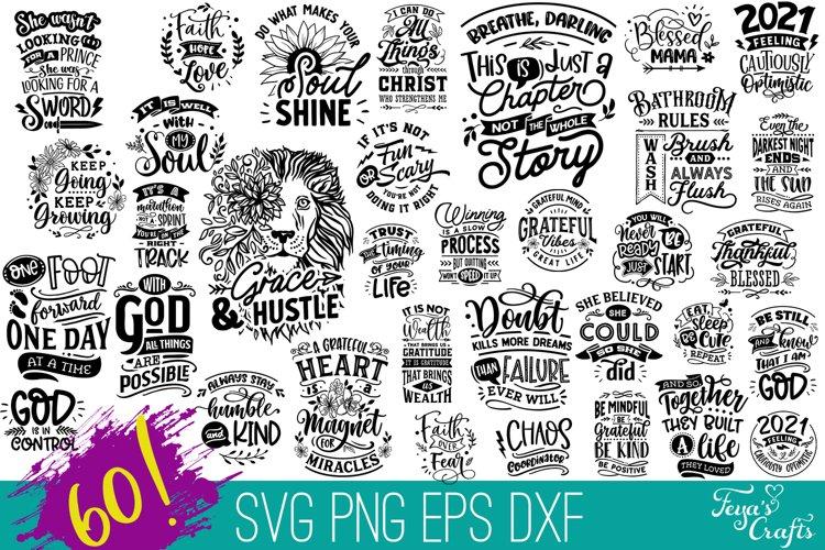 Huge Inspirational SVG Cut Files Bundle | Motivational SVGs