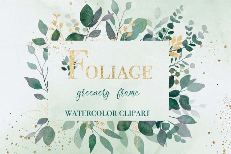 Green and gold leaves watercolor clipart, wedding frame