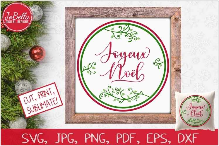 Joyeux Noel SVG Printable & Sublimation PNG
