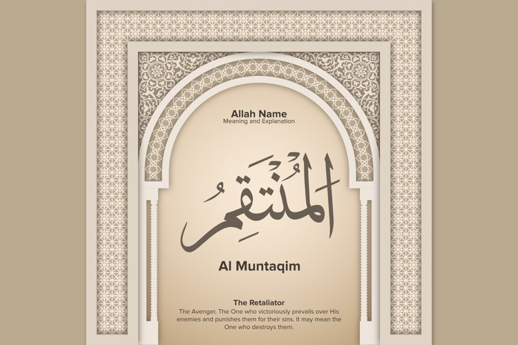 Al Muntaqim meaning and Explanation Design example image 1