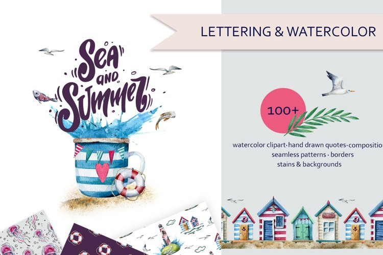Sea and Summer- Lettering&Watercolor