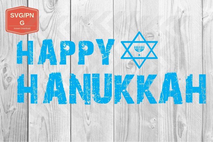 Happy Hanukkah - Chanukkah PNG files for printing example image 1