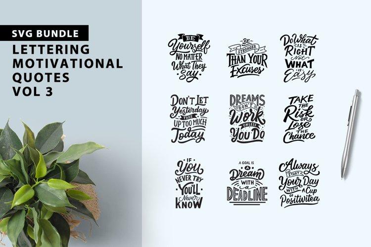 Lettering Motivational Quotes SVG Bundle Vol 3 example image 1