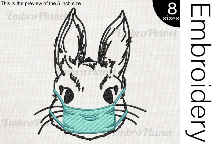 Bunny With Mask - Embroidery Files - 1476e example image 1