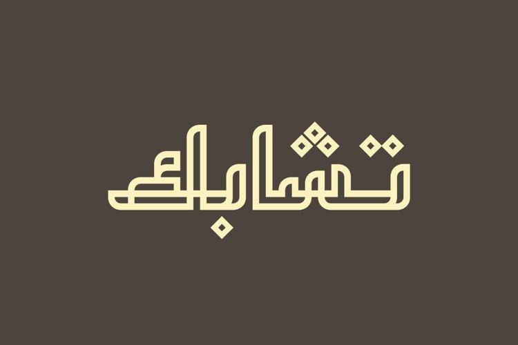 Tashabok - Arabic Font example image 1