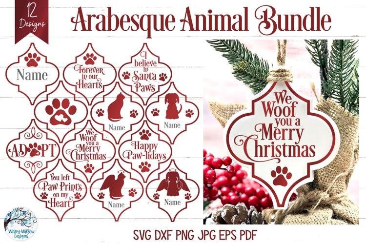 Arabesque Animal Christmas Ornament SVG Bundle - Dog   Cat