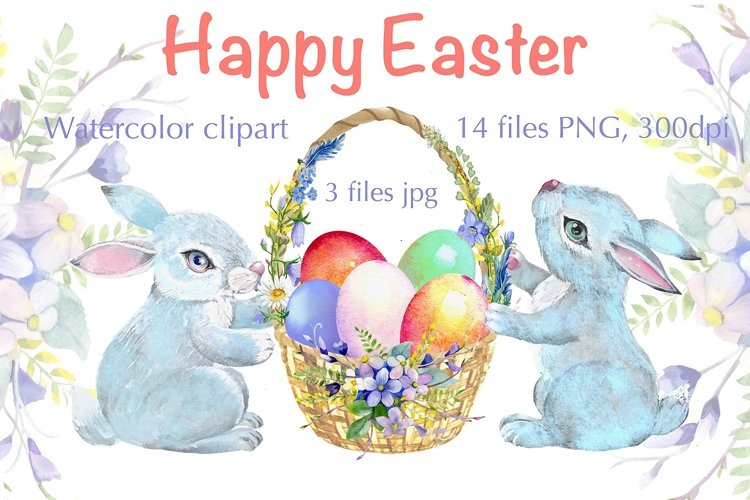 Easter watercolor clipart, easter cute bunny example image 1