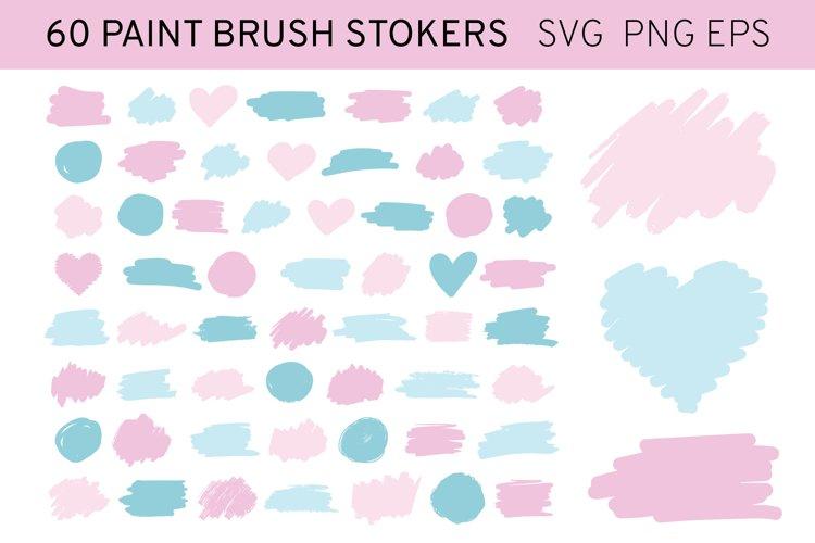 Paint Brush Strokes, Paint Splatter svg, Keychain Bundle