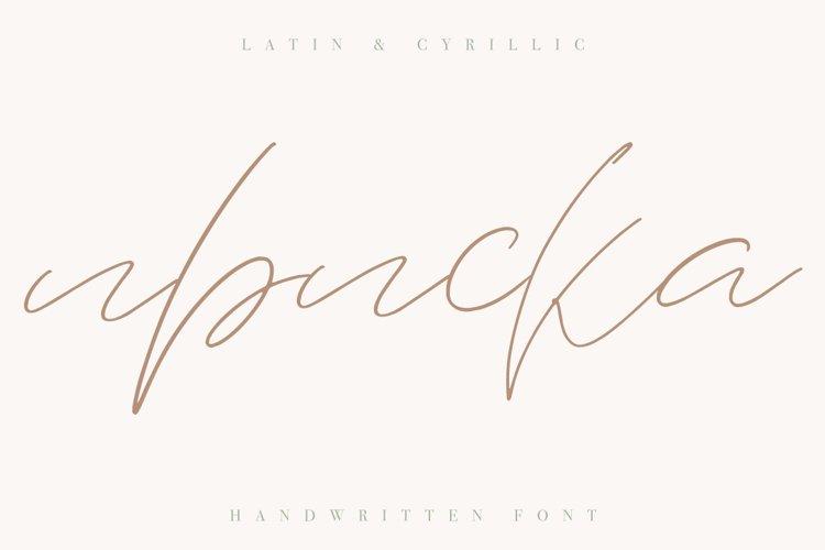 Iriska Cyrillic & Latin Font example image 1