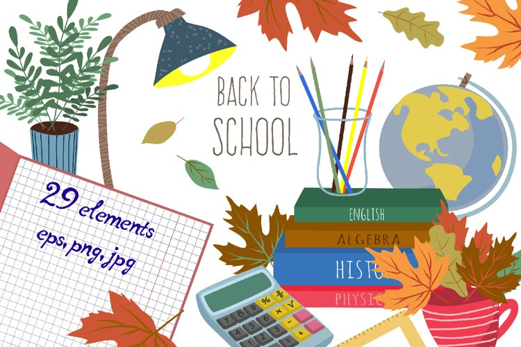 School clipart printable. First day of school. Back to shool