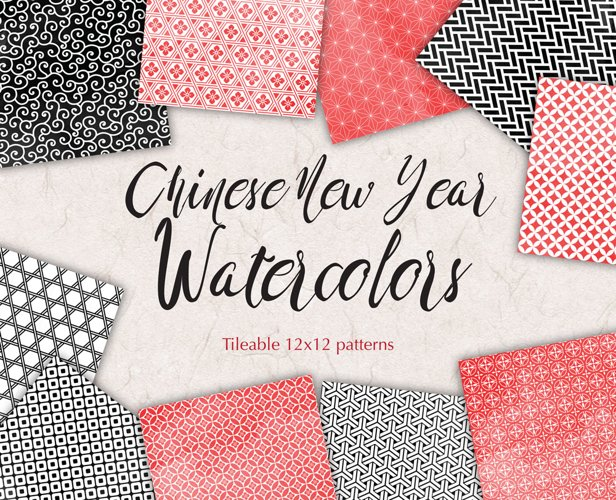 Chinese New Year Digital Paper Oriental Watercolor Background Patterns Red and Black example image 1