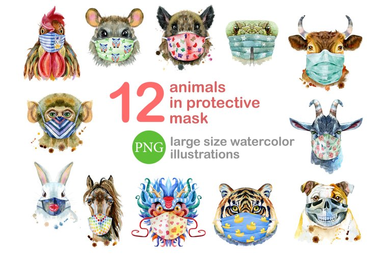 Watercolor animals in protective mask example image 1