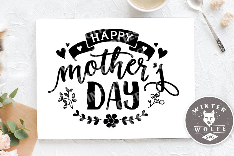 Happy mothers day SVG EPS DXF PNG example image 1
