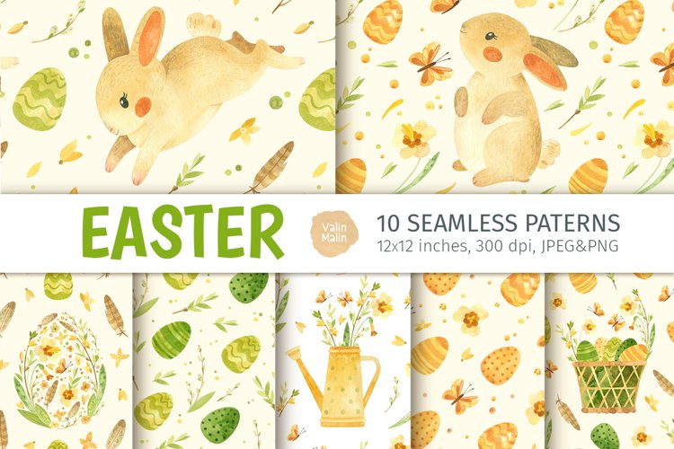 Easter bunny - watercolor seamless patterns example