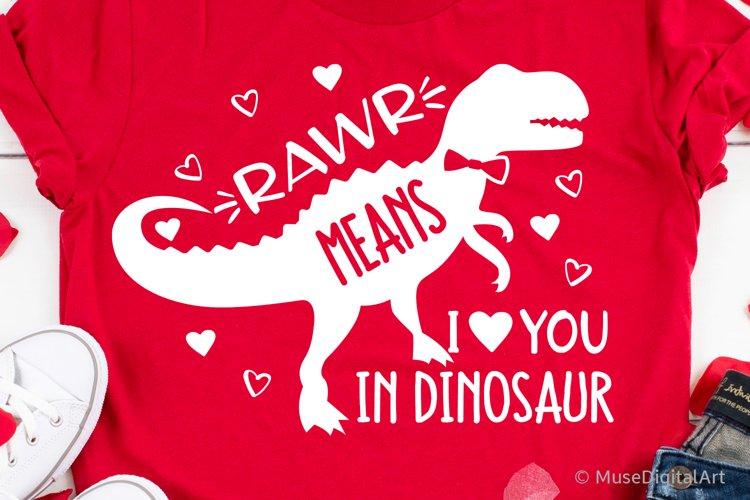Valentines Day Svg, T-Rex Valentine, Kids Svg, Baby Boy Svg example image 1