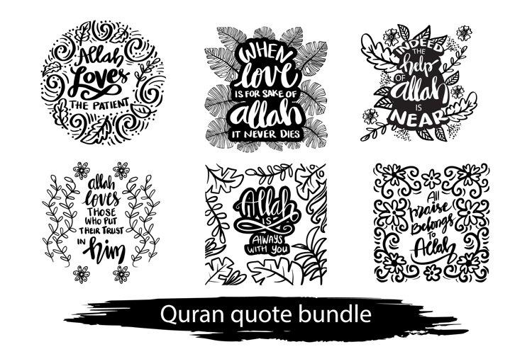 Quran quote bundle example image 1
