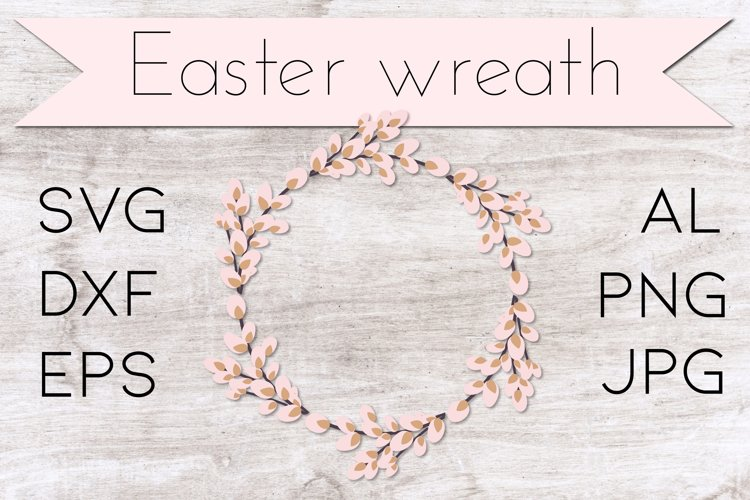 Easter wreath SVG|Easter round frame SVG|Files for Cricut example