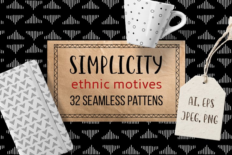 Simplicity. 32 seamless patterns