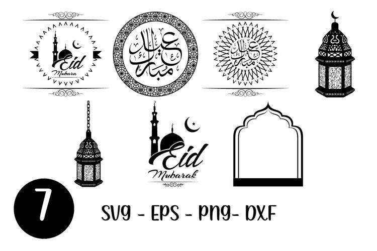 Eid Mubarak Svg Collection Ramadan Svg Cut File 1271064 Cut Files Design Bundles