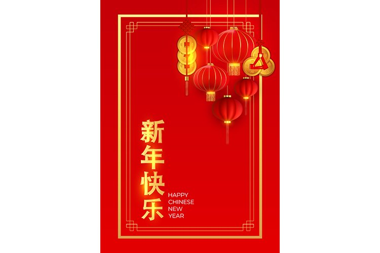 Abstract Chinese Holiday Background example image 1
