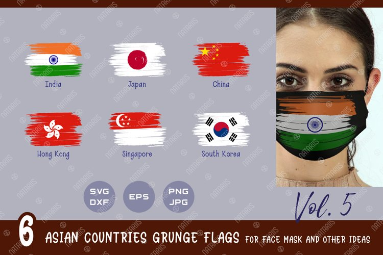 SVG Bundle. 6 Asian grunge flags for face mask. example image 1