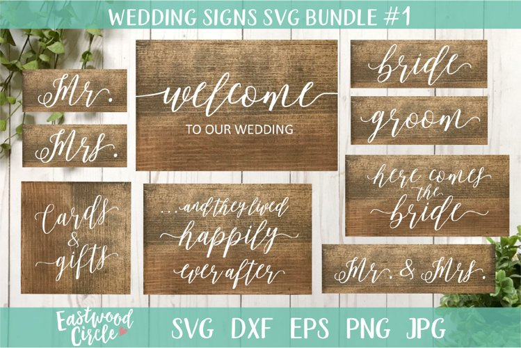 Wedding SVG Cut File Bundle for Signs example image 1