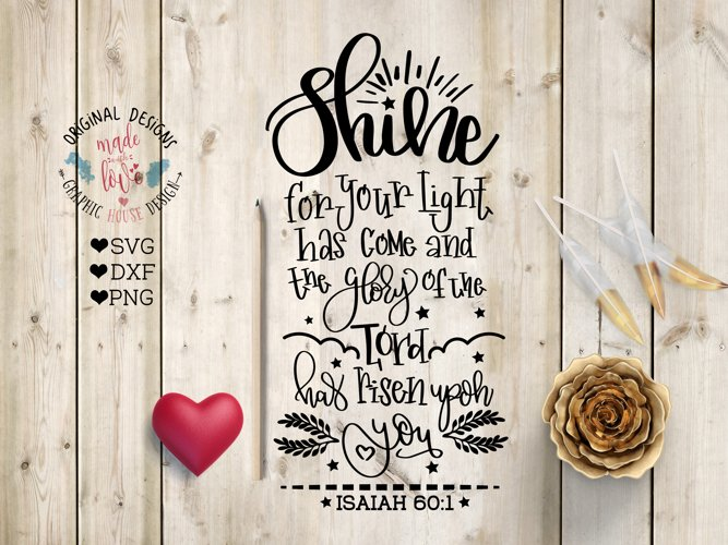 Glory of God Cut File - Bible verse Cut File Sublimation