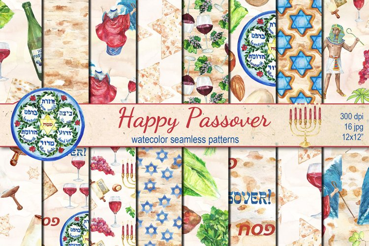 Watercolor Happy Passover seamless digital paper pack example image 1