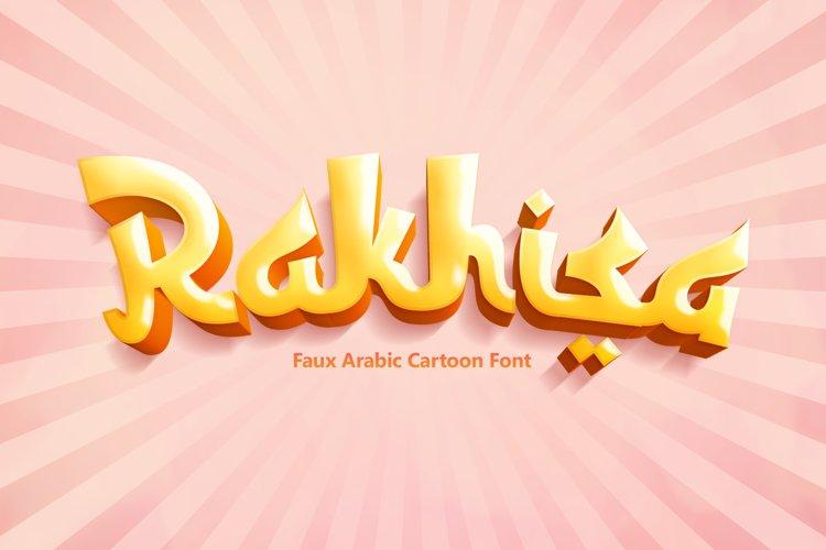Rakhisa - Arabic Font