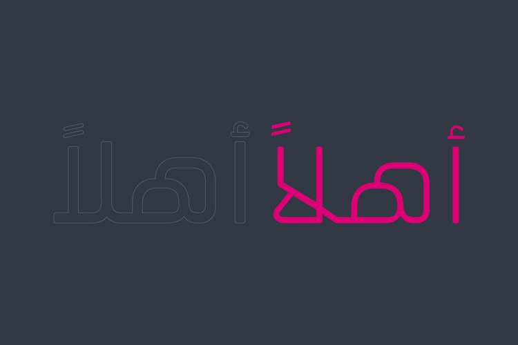 Ahlan - Arabic Typeface example image 1