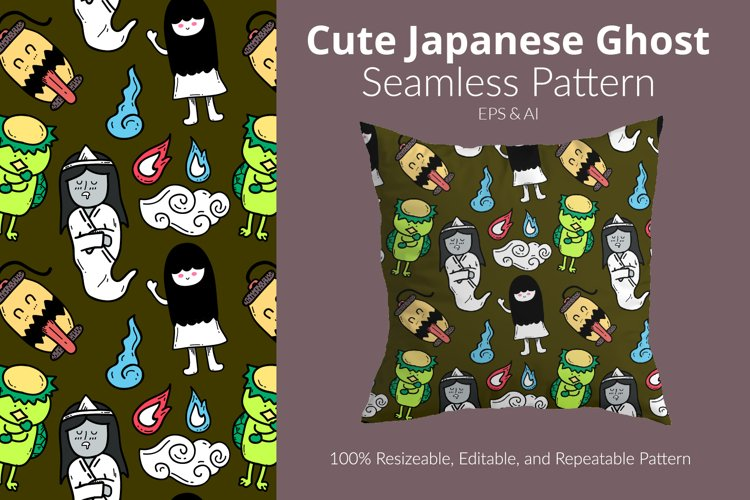 Japanese Cute Ghost - Seamless Pattern example image 1