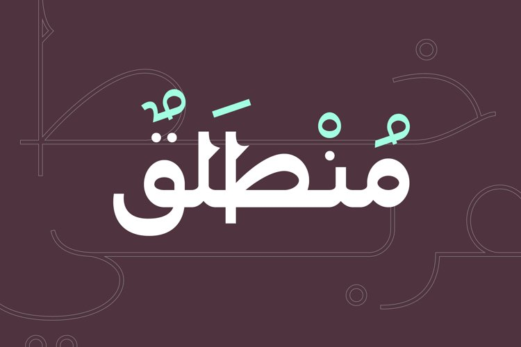 Montalaq - Arabic Typeface example image 1
