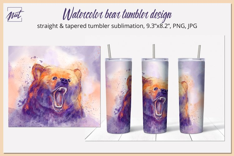 Tumbler sublimation|Watercolor tumbler sublimation design