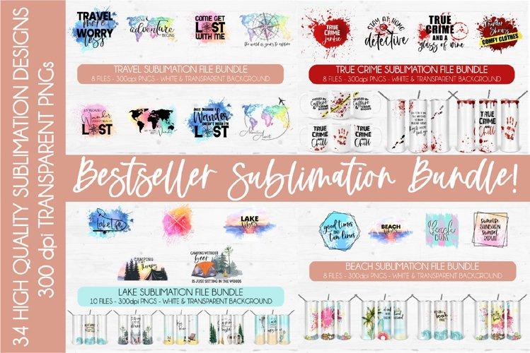 Bestseller Sublimation Bundle | Huge Sublimation Bundle